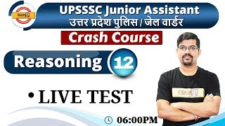 CLASS 12|UPSSSC Junior-Assistant Crash Course/UP Police|LIVE TEST|REASONING|By Vinay sir|upsssc