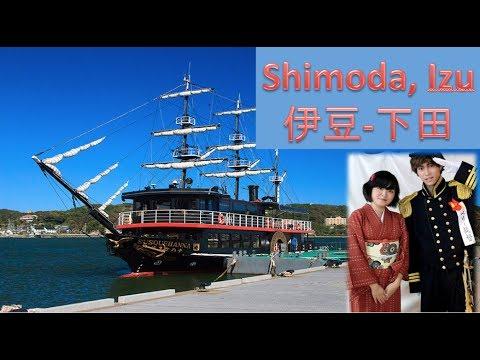 Shimoda Irozaki, Izu Travel Guide, Shimoda Irozaki, Izu Travel Tips, Shimoda Experience