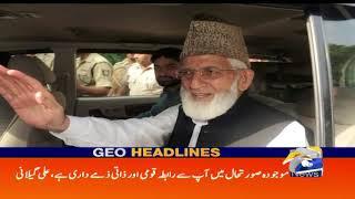 Geo Headlines  12 PM | 12th November 2019