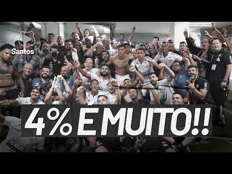 A FESTA NO VESTIÁRIO APÓS A CLASSIFICAÇÃO PRA FINAL DA LIBERTADORES!