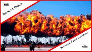 Хроника войны: Вьетнам в огне (Напалм)