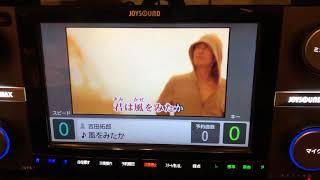 吉田拓郎,#カラオケ 歌ってみました。