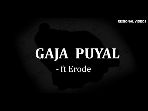 Gaja puyal - ft Erode     Jumpcuts Tamil   Regional videos  Hari Baskar   Naresh  