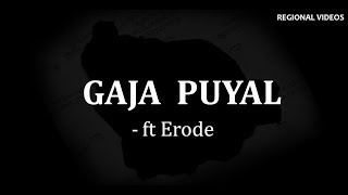 Gaja puyal ft Erode | | Jumpcuts Tamil | Regional s| Hari Baskar | Naresh |