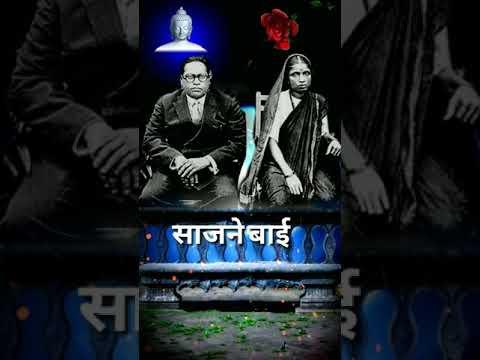 Ramai Ambedkar 🙏 Emotional Song Video Status