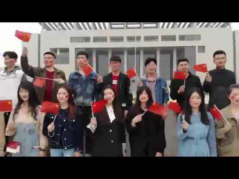 Jining University Flash Mob 1080P (activity) | 济宁学院