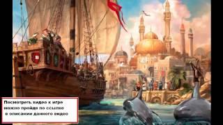 Perfect World — Онлайн Игра Бесплатно Online Игры, Скачать Игры Бесплатно, Компьютерные Игры Mmorpg