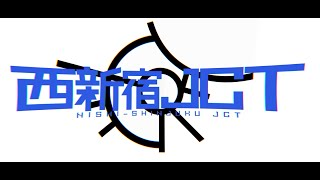 out of service / 西新宿JCT【MUSIC VIDEO】