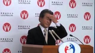 121001 三井辨雄 新厚生労働大臣 就任会見 1