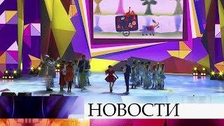 В Москве объявлены победители премии «Главные герои-2018».