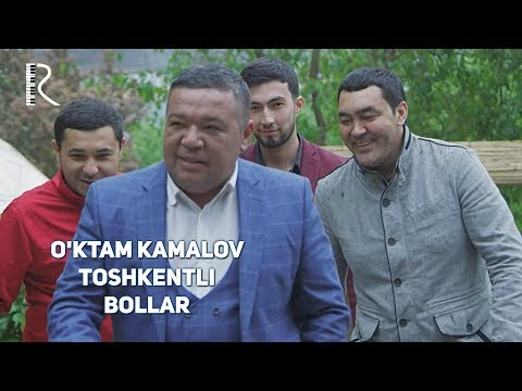 O'ktam Kamalov - Toshkentli bollar | Уктам Камалов - Тошкентли боллар #UydaQoling