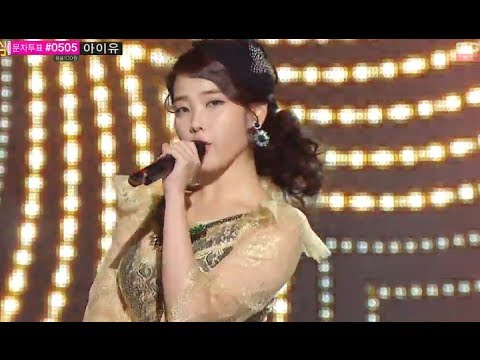 [HOT] IU - The red shoes, 아이유 - 분홍신, 3집 [Modern Times] Title, Show Music core 20131026