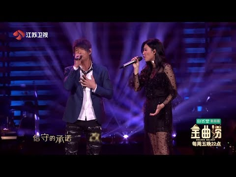 [CLIP] A-Lin歡樂演繹悲傷情歌《永遠有多遠》與黃品源合唱聽到心碎 -《金曲撈》EP.2 20170421|江蘇衛視 HD