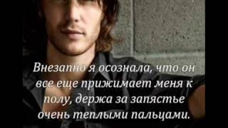 Team Dimitri Belikov-for Vampire Academy