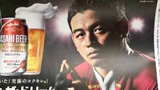 〈Slideshow〉Billboard AD TOKYO, JAPAN - JR Train HOT 100 Graphics...