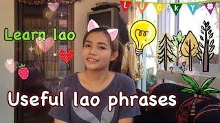 Learn lao ,useful lao phrases