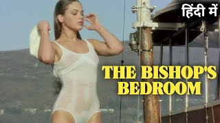 The Bishop's Bedroom Movie Explained In Hindi | Hollywood Movie Explained In Hindi