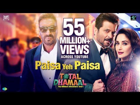 Paisa Yeh Paisa | Total Dhamaal | Ajay Devgn | Anil Kapoor | Madhuri Dixit | Riteish | Arshad