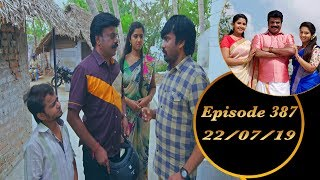Kalyana Veedu | Tamil Serial | Episode 387 | 22/07/19 |Sun Tv |Thiru Tv