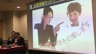 2月22日、カテゴリー「女性支援・組合事業」中村レイコさんのメインプレ...