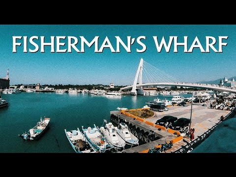 {Taipei} Taiwan Travel -- TAMSUI's Fisherman's Wharf (淡水漁人碼頭)