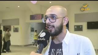 DJ موسم جدة.. موسيقى العالم تصدح على الواجهة البحرية لجدة السعودية..