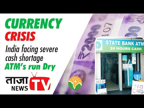 Currency Crisis | India Faces Cash Shortage | ATM's Run Dry