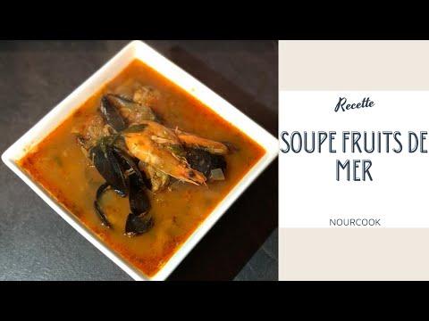 soupe-fruits-de-mer/شوربة-ماكولات-بحرية-(السي-فود)-بأسرار-المطاعم-✨by-nourcook-#soupe