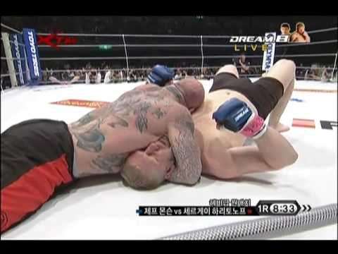 DREAM 8 Sergei Kharitonov vs Jeff Monson...