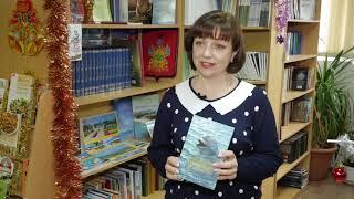 Книги Сергея Лёвина подарили библиотекам Анапы