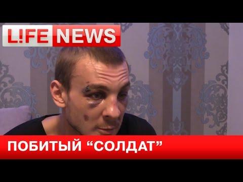 Звезду сериала «Солдаты» жестоко избили в Москве