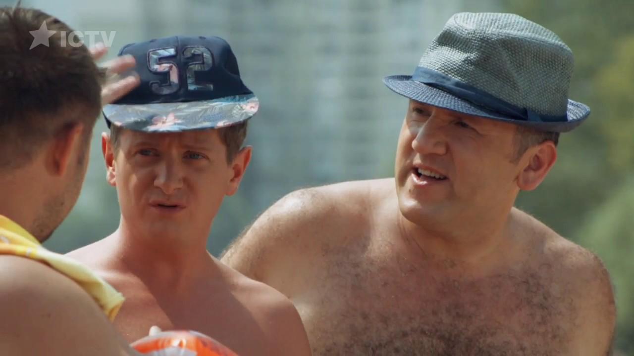 Картинки по запросу Как мужики на пляже отдыхали — На троих