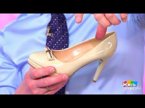Жить здорово! Выбираем обувь по возрасту(31.01.2018)