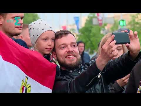 Футболисты сборной Египта по  футболу прилетели в  Екатеринбург на  матч чемпионата мира против Уругвая. Египтяне заселились в  отеле DoubleTree by Hilton