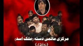 Markazi Matami Dasta (Malik Asad) Rawalpindi Program