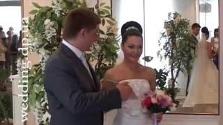 Свадьба Красногвардейский ЗАГС Днепропетровск