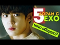 5 ДОРАМ С EXO ЧТО В НИХ ОБЩЕГО ARI RANG mp3