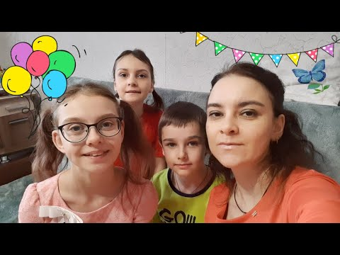 Вопрос: Как спланировать зимний день рождения (для подростков)?