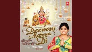 Diwani Maiyya Di