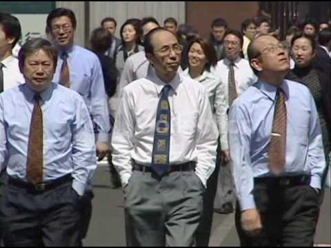 JAPAN BUSINESSMEN