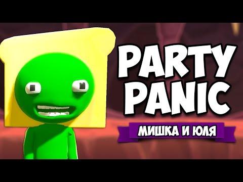 Игры Съедобная планета, играть онлайн бесплатно