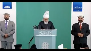 Friday Sermon | 14th Feb 2020 | Translation | Tamil