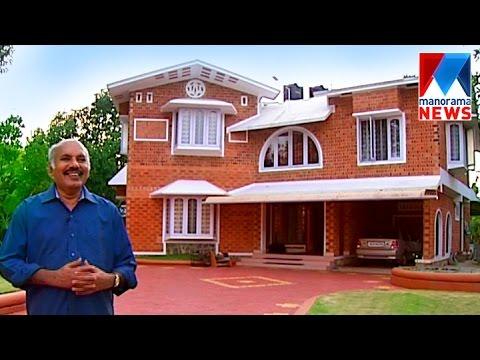Sethumadhavan Home | Veedu | Manorama News
