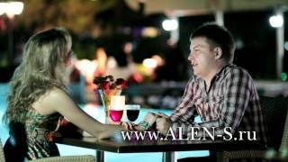 Love Story в Турции www.ALEN-S.ru