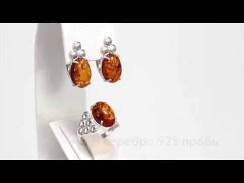 Серебряное кольцо и серьги с янтарем