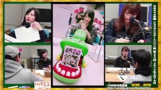 上西恵 けいっち 渋谷凪咲 なぎちゃん NMB48学園 モンスターエンジン 西...