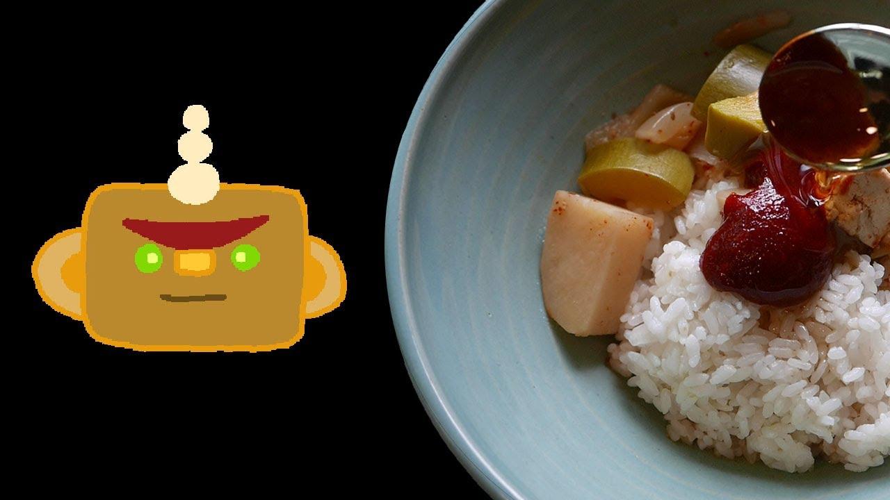 [BIBIMBAP] 된장찌개 비빔밥