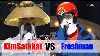 [King of masked singer] 복면가왕 - Gleeman Gimsatkkat & Hit maker a freshman - Just once again 20151115