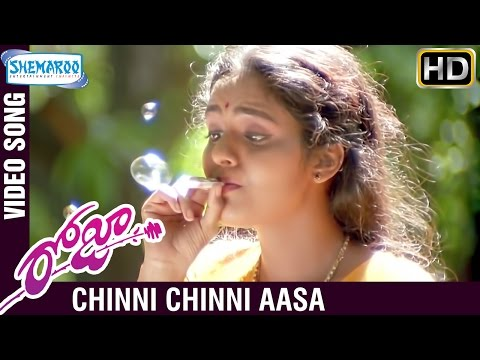 Chinni Chinni Aasa Video Song | Roja Telugu Movie Songs | AR Rahman | Mani Ratnam | Arvind Swamy