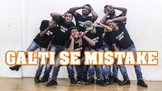 Galti Se Mistake Dance Choreography | Ajay sakpal  | JAGGA JASOOS |
